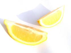 limun mala